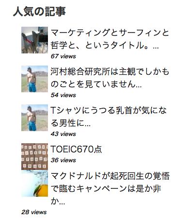 スクリーンショット 2015-06-17 09.44.17