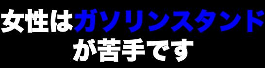 スクリーンショット 2015-07-05 08.57.54
