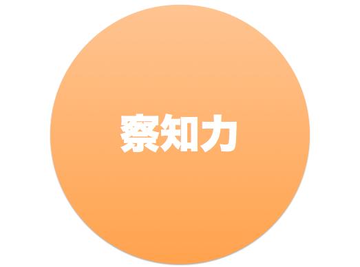 スクリーンショット 2016-06-02 10.42.09