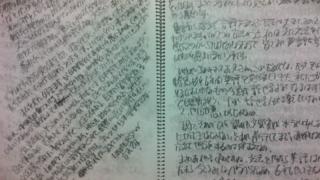 ブログ/ブログ/ブログ