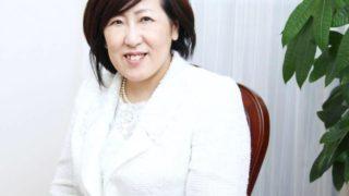 棚橋美枝子さんと結婚教育