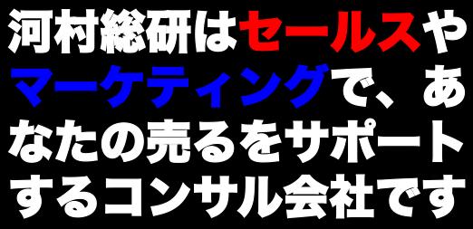 スクリーンショット 2015-04-07 10.51.33