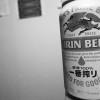 アルコール性膵炎とビールと